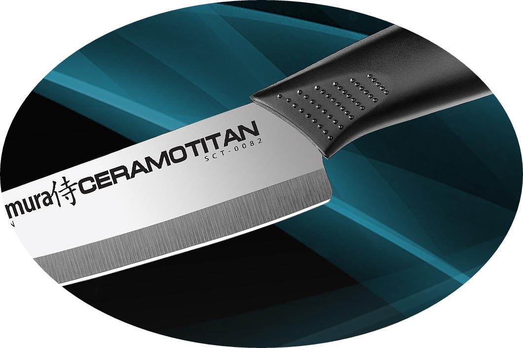 Samura Ceramotitan  SCT-0082